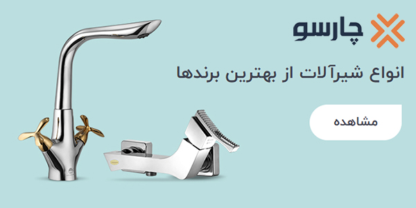 banner faucets 600×300